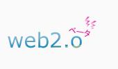 web2.o