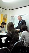Engelbert Language School 大阪