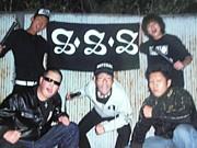 S・S・S(ShibuyaSoulSanctuary)