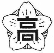 北大和高校(奈良北高校)
