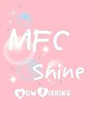 新へらぶな釣り MFC シャイン