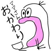 ★☆DBHiromi★☆
