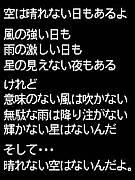 一人芝居『開演!Hirotoの部屋』