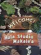 Hula Studio Makale'a