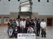安藤ゼミ2006