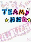 ♪team 太田♪