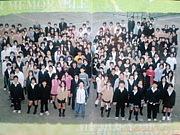 大道中学校 44th