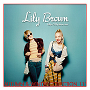 Lily Brown*