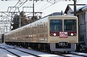 鎌ヶ谷鉄道の会