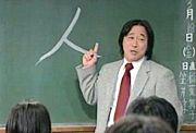 漢字を公用語にしよう