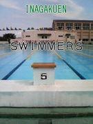 伊奈学園総合高校水泳部
