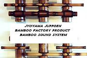 Bamboo Factory Product