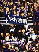 37列 NAGAI samurai blue