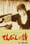 伊藤忠商事インターン2007度