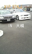 VIP STYLE(福島県)