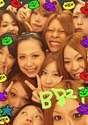 BB21くみ(B・ω・B)