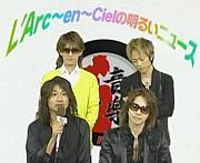 L'Arc〜en〜City