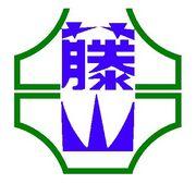 藤山台小学校