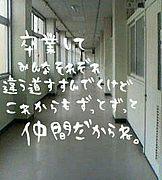 八重山商工39期生★!