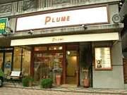 PLUMEの部屋