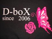 ダンスチーム D-boX
