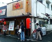 麺屋 ちぇりー亭