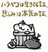 お菓子タイム!