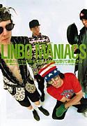 Limbomaniacs