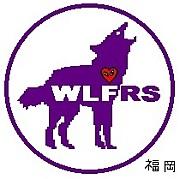 WLFRS 【福岡支部】