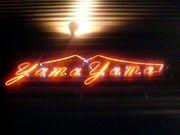 Spice Cafe YAMA YAMA