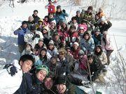 SNOWCAMP2007