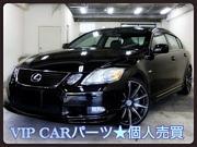 VIP CARパーツ★個人売買
