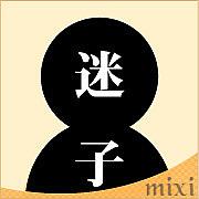黒騎士@幻想水滸伝