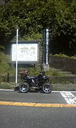 ATVバギー50cc推進委員会