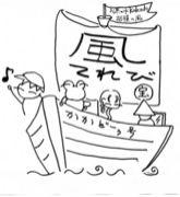 風ラヂヲ風てれび