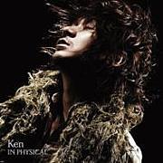 Ken-curlyhair-