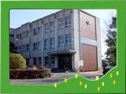 高松市立三渓小学校