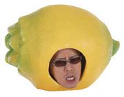 レモンさん