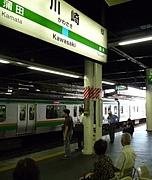 ラルカラオフ in 川崎