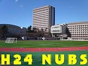 H24日本大学生物資源科学部入学
