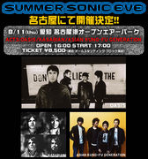 SUMMER SONIC EVE 行った人