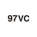 日芸97VC