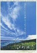 仙川ひめゆり自主上映の会