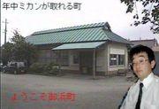 御浜町☆万歳!神志山駅