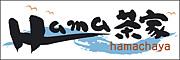 鎌倉中央海岸 海の家 浜茶家