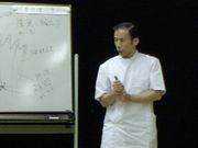 姿勢保健均整術(学)