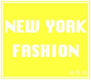 NY fashion情報(庶民派)