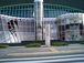 高松空港(TAK)