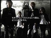 GLAYファン〜東京都民〜