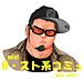 B・スト系 -GayOnly-